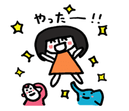 picture book chan cheer stickers sticker #5106155