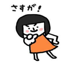picture book chan cheer stickers sticker #5106166
