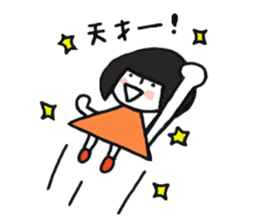 picture book chan cheer stickers sticker #5106177