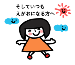 picture book chan cheer stickers sticker #5106189
