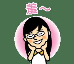 Sweetie mommy sticker #5106694