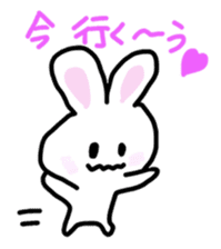 Pan-chan and Usa-pin sticker #5107620