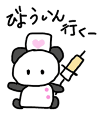 Pan-chan and Usa-pin sticker #5107637