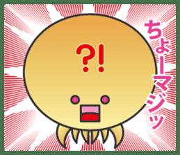 Jellyfish republic sticker #5108132