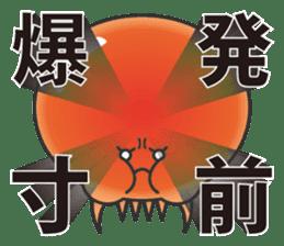 Jellyfish republic sticker #5108139