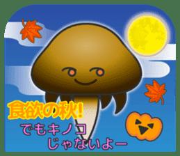 Jellyfish republic sticker #5108144