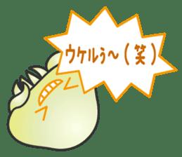 Jellyfish republic sticker #5108152