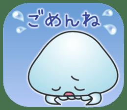 Jellyfish republic sticker #5108156