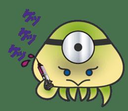 Jellyfish republic sticker #5108159