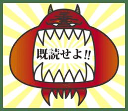 Jellyfish republic sticker #5108160
