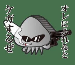 Jellyfish republic sticker #5108163