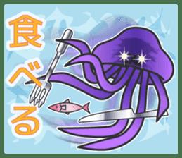Jellyfish republic sticker #5108164
