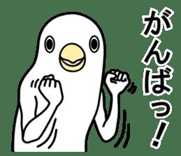 A white bird 2 sticker #5108207