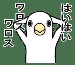 A white bird 2 sticker #5108208