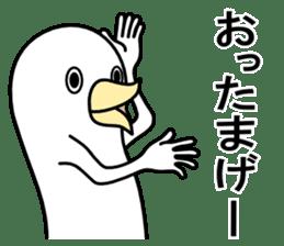 A white bird 2 sticker #5108215