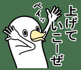 A white bird 2 sticker #5108216