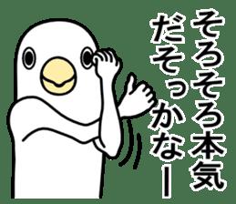 A white bird 2 sticker #5108219