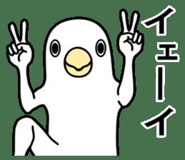 A white bird 2 sticker #5108221