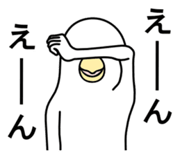 A white bird 2 sticker #5108222