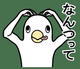 A white bird 2 sticker #5108223