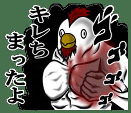 A white bird 2 sticker #5108224