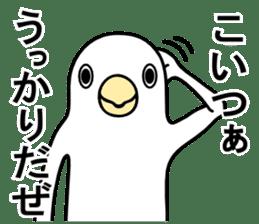A white bird 2 sticker #5108227