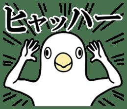 A white bird 2 sticker #5108229