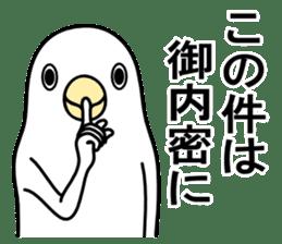 A white bird 2 sticker #5108230
