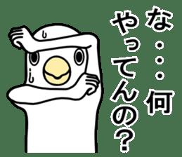 A white bird 2 sticker #5108231