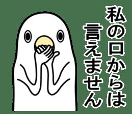 A white bird 2 sticker #5108232