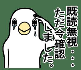 A white bird 2 sticker #5108235