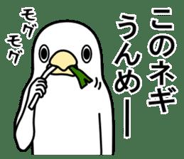 A white bird 2 sticker #5108239