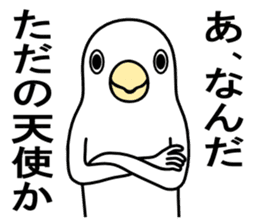 A white bird 2 sticker #5108240