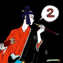 Kawaii KABUKI2