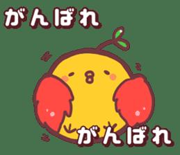 Chicken and frog sticker #5109422