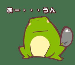 Chicken and frog sticker #5109429