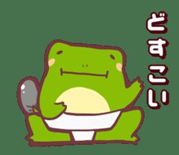 Chicken and frog sticker #5109434