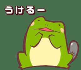 Chicken and frog sticker #5109437