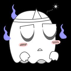 Cute Ghost-U
