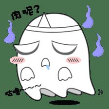 Cute Ghost-U sticker #5109446