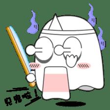 Cute Ghost-U sticker #5109449
