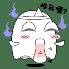 Cute Ghost-U sticker #5109450