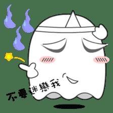 Cute Ghost-U sticker #5109451
