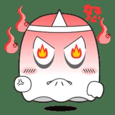 Cute Ghost-U sticker #5109452