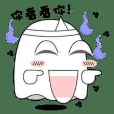 Cute Ghost-U sticker #5109454