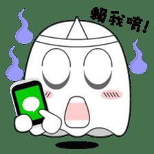 Cute Ghost-U sticker #5109455