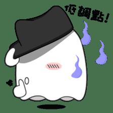 Cute Ghost-U sticker #5109456