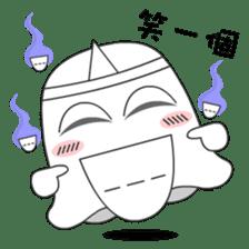 Cute Ghost-U sticker #5109457