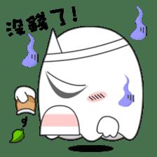 Cute Ghost-U sticker #5109464