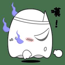 Cute Ghost-U sticker #5109465